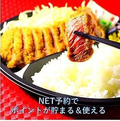 ぎゅう太 霧島店のおすすめ料理1
