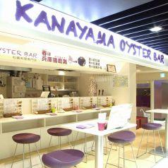 カナヤマ オイスターバー KANAYAMA OYSTER BARの雰囲気1
