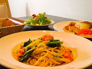 イタリア料理 アルテのおすすめ料理1