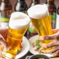◆充実の飲み放題ドリンクメニュー