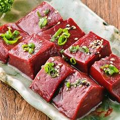 炭火焼肉 新宿三代目ホルモン家のおすすめ料理1