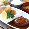 洋食の店 ITADAKI 円町店のおすすめポイント2