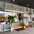 広島駅北口徒歩3分!歓送迎会や各種宴会におすすめ!各種個室完備しておりますので少人数から大人数までご対応可能です!食材にも徹底的にこだわっております♪高級感と清潔感が溢れる空間で極上の中華をお楽しみください