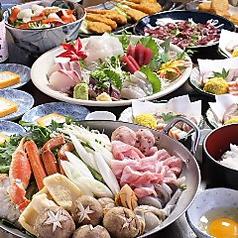 飛騨の里 八王子店のおすすめ料理1