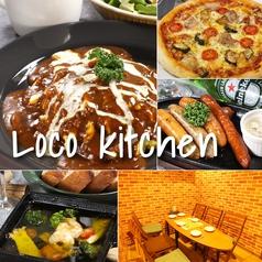 CAFE&Bar Locokitchenの写真