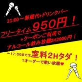 フロンティア frontier 305 埼玉のグルメ