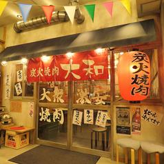 赤のれんが目印の昭和のレトロな雰囲気の焼肉屋です!備長炭使用の炭焼きはジューシーで香ばしい香りのお肉本来の味がお楽しみいただけます!焼肉パーティー20名様貸切出来ます!