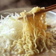 ◇〆の博多ちぢれ麺(白髪ネギ付)