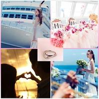 誕生日・記念日・プロポーズ…記憶に残るひと時を…♪