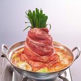 韓洋STYLE NOBUのおすすめ料理3