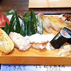 松栄鮨本店のおすすめポイント1
