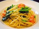 イタリア料理 アルテのおすすめ料理2