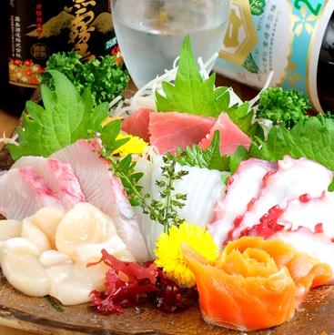 居食屋 Konのおすすめ料理1