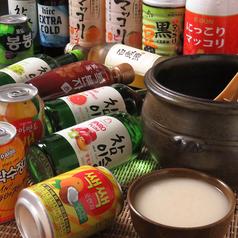 韓国料理 ソウル亭 藤が丘の写真