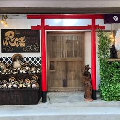 忍者カフェ浅草の写真