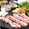 Korean Kitchen 3匹の子豚 山ノ内店のおすすめポイント3