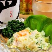 居食屋 Konのおすすめ料理2
