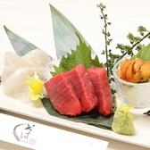 旬鮮四季 いろはのおすすめ料理2