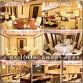 横浜中華街 彩り五色小籠包専門店 龍海飯店の雰囲気1