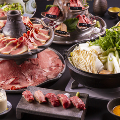 個室くずし肉割烹 轟 豊田店のコース写真