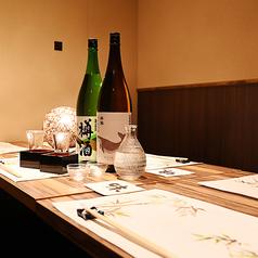 個室 天串 TENGUSHI 名駅四丁目店の特集写真
