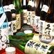 京都の地酒も多数取り揃えております。