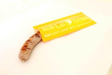 レイモンハウス 元町店のおすすめ料理1