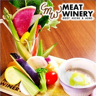 【新鮮野菜】シェフ厳選の産地直送野菜のバーニャカウダ