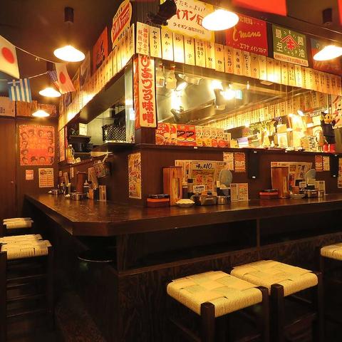1歩入ればそこは昭和の世界にタイムスリップ!!単品90分飲み放題1200円(税抜)~!