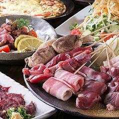 たまねぎ畑 筑紫野市のおすすめ料理1