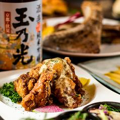 夜景 九州地鶏 御庭 梅田のコース写真