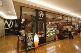 ワイアードカフェ WIRED CAFE ルミネ大宮店の雰囲気2