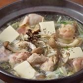 いろはにほへと 酒田駅前店のおすすめ料理3