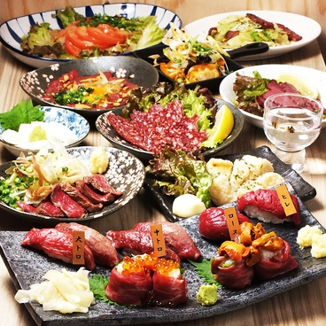 大衆肉酒場ジョッキー 新小岩店のおすすめ料理1