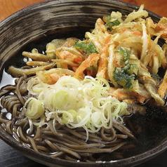 駅そば 洋光台店のおすすめ料理1