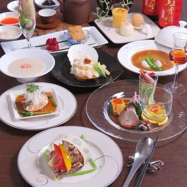 中国料理 史龍彩のおすすめ料理1