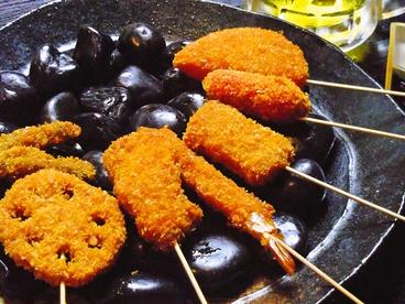 串揚家のおすすめ料理1