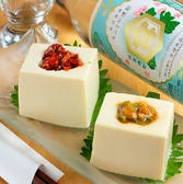 居食屋 Konのおすすめ料理3