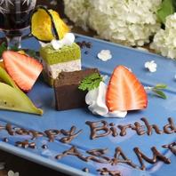 銀座での記念日や誕生日には記念日プレートをプレゼント