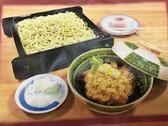 江戸そば やぶそば 広島店のおすすめ料理2