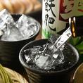 落着いた照明で、ゆったりとお酒が味わえます。酒は料理に合わせて選んで頂けるので、日本酒初心者でも安心。 日本酒の温度を微調整し、酒によって様々な飲み方を提案します。日本酒が美味しく飲めるよういたします。