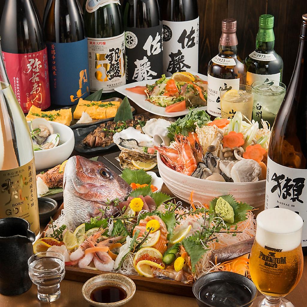 【四季彩別邸】飲み放題付コースは2500円から♪札幌駅トップクラスのコスパで宴会★
