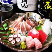旬彩 海石のおすすめ料理2