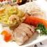 中國菜館 博愛のロゴ