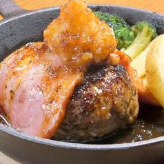 KITANO-KUNIKARA560のおすすめ料理1