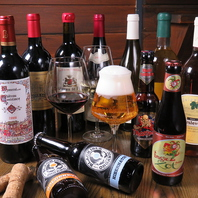数十種類あるワインやクラフトビールはお好みに合わせて