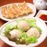 中華レストラン 胡弓 南千住店のロゴ