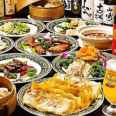一味玲玲 横浜店のおすすめ料理1