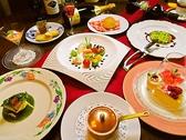 赤城亭のおすすめ料理2