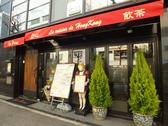 ル・パルク 恵比寿店の雰囲気3